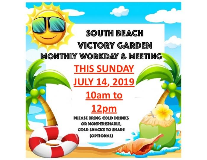 SBVG July Workday & Meeting Flyer.jpg
